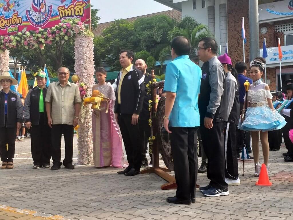 tajlandia ceremonia szkoła